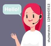 girl consultant in customer... | Shutterstock .eps vector #1284643513