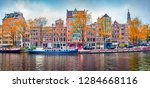 panoramic autumn view of... | Shutterstock . vector #1284668116