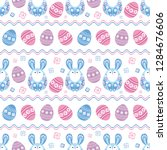 colorful seamless pattern with... | Shutterstock .eps vector #1284676606