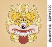 one eye ornament | Shutterstock .eps vector #128469920