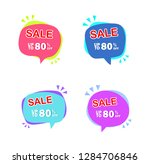 set of colorful sale icon... | Shutterstock .eps vector #1284706846