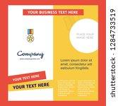 medal company brochure template....   Shutterstock .eps vector #1284733519