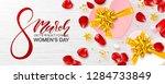 8 march happy women's day... | Shutterstock .eps vector #1284733849