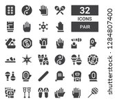 pair icon set. collection of 32 ... | Shutterstock .eps vector #1284807400