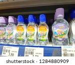 seremban   malaysia   07... | Shutterstock . vector #1284880909