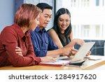 positive vietnamese business... | Shutterstock . vector #1284917620