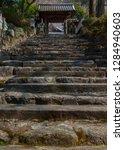 Stock photo stone stair to japanese shinto shrine 1284940603