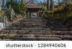 Stock photo stone stair to japanese shinto shrine 1284940606