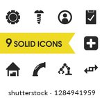 industrial icons set with gear  ...