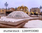 moscow  russia   january 12 ... | Shutterstock . vector #1284953080