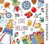 holland netherlands doodle...   Shutterstock .eps vector #1284996310