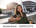 young asian college student... | Shutterstock . vector #1285012270