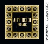 art deco vintage border frame.... | Shutterstock .eps vector #1285014160