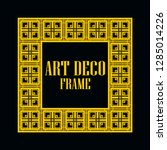 art deco vintage border frame.... | Shutterstock .eps vector #1285014226