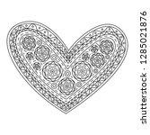 graphic heart  vector | Shutterstock .eps vector #1285021876