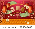 classic chinese new year... | Shutterstock .eps vector #1285060483