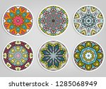 decorative round ornaments set  ... | Shutterstock .eps vector #1285068949
