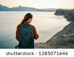 woman tourist resting in nature ... | Shutterstock . vector #1285071646