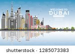 welcome to dubai uae skyline... | Shutterstock .eps vector #1285073383