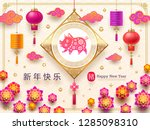 happy chinese 2019 new year.... | Shutterstock .eps vector #1285098310