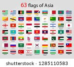 63 flags of asia | Shutterstock .eps vector #1285110583