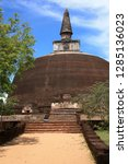 the rankoth vehera stupa in the ... | Shutterstock . vector #1285136023