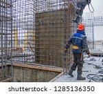 builder installer on the... | Shutterstock . vector #1285136350