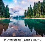spectacular summer view of... | Shutterstock . vector #1285148740