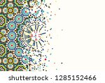 morocco disintegration template.... | Shutterstock .eps vector #1285152466