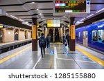 kobe  japan   december 28  2018 ... | Shutterstock . vector #1285155880