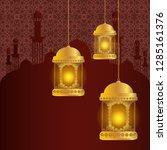 ramadan kareem vector translate ...   Shutterstock .eps vector #1285161376