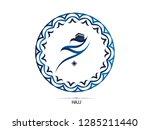 al hajj creative calligraphy.... | Shutterstock .eps vector #1285211440