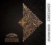 vintage luxury decorative... | Shutterstock .eps vector #1285216423