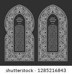 eastern black frames  arch.... | Shutterstock .eps vector #1285216843