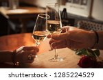 prosecco bubbles cheers drink | Shutterstock . vector #1285224529