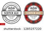 beer label  modern style... | Shutterstock .eps vector #1285257220