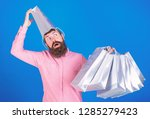 man with insane look and open... | Shutterstock . vector #1285279423