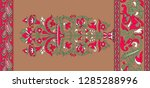 seamless traditional indian... | Shutterstock . vector #1285288996