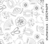 vector seamless pattern with... | Shutterstock .eps vector #1285294699