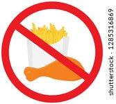 vector illustration fast food... | Shutterstock .eps vector #1285316869