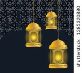 ramadan kareem vector holiday... | Shutterstock .eps vector #1285320880
