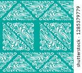 abstract pattern in oriental...   Shutterstock .eps vector #1285379779
