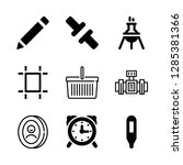 9 object icons with pencil... | Shutterstock .eps vector #1285381366