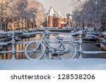 Bicycles Under The Snow  View...