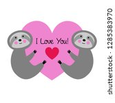 cute vector sloths with pink... | Shutterstock .eps vector #1285383970