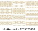 set of ornamental vector... | Shutterstock .eps vector #1285395010