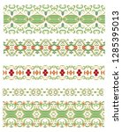 set of ornamental vector... | Shutterstock .eps vector #1285395013