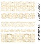 set of ornamental vector... | Shutterstock .eps vector #1285406500