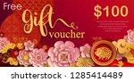 gift voucher template for... | Shutterstock .eps vector #1285414489