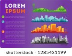 city skyline colored sets  city ... | Shutterstock .eps vector #1285431199